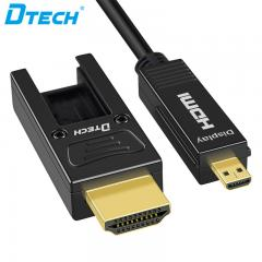 High Quality DTECH DT-H310B HDMI typeD-A 16m fiber cable